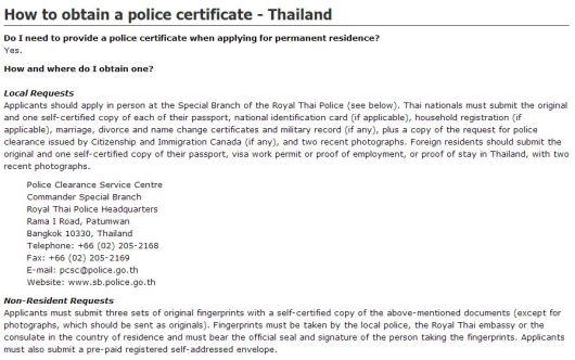 Police thai